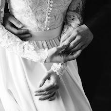 Φωτογράφος γάμων Andrey Migunov (Amig). Φωτογραφία: 08.03.2016