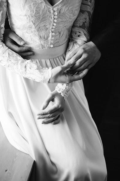 Свадебный фотограф Андрей Мигунов (Amig). Фотография от 08.03.2016