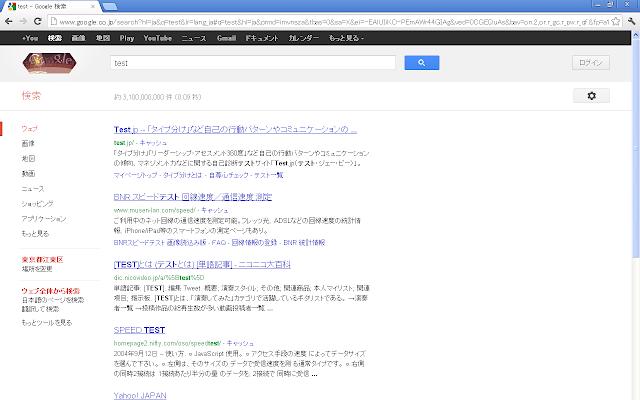 Google Search Result Url Shortener