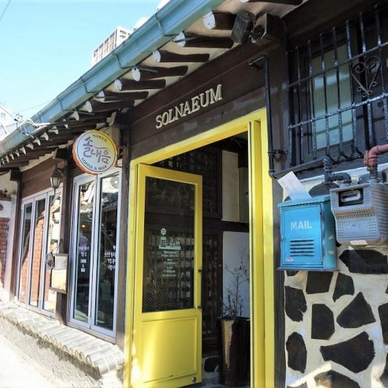 あんバターサンドが話題のおしゃれな韓国ソウルの韓屋カフェ「ソウルコーヒー」