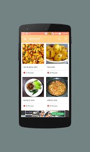 Pickle Recipes Hindi - náhled