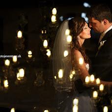 Wedding photographer Marcel Gejdos (totojeventure). Photo of 29.09.2014