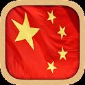 Chinese (Mandarin) Practice