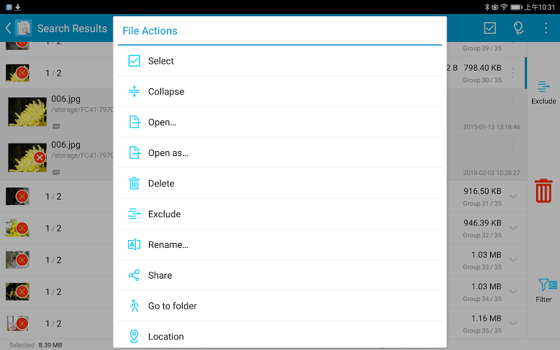 Search Duplicate File (SDF Pro) Screenshot 13