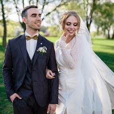 Свадебный фотограф Женя Ермаковец (Ermakovec). Фотография от 04.05.2018