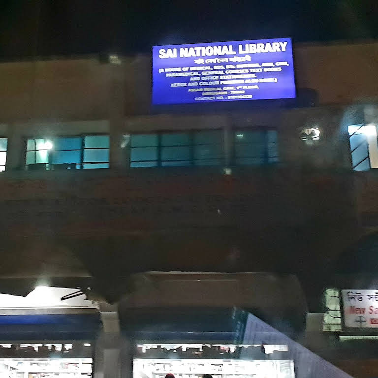 Sai National Library - The Medical Book Store just at the hub of