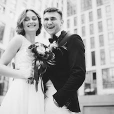Wedding photographer Pavel Rodionov (rodionov811). Photo of 26.03.2017
