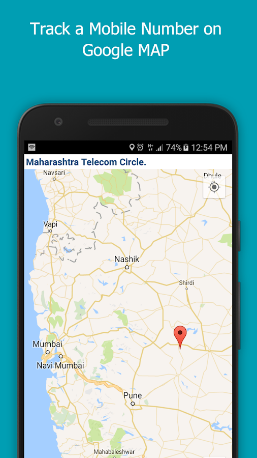 Trace Mobile Number - Android Apps on Google Play on noah map, thomas map, text map, print map, scott map, will map, martin map, watercolor world map, tyler map, tucker map, nick map, alternative country map, logan map, mason map, christopher map, trip map,
