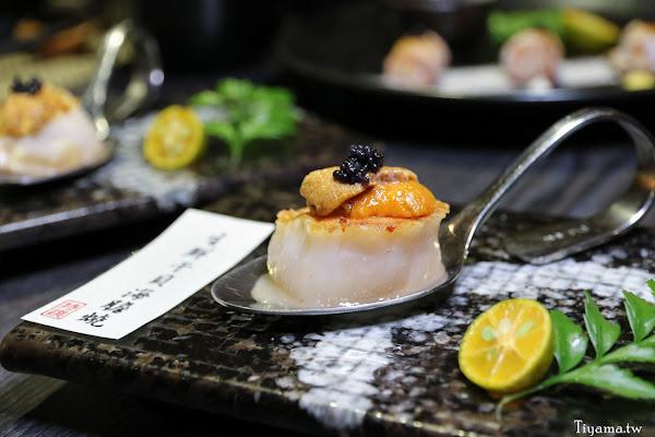 松築創作和食料理|嘉義平價精緻料理:平日限定-力士斂財燒肉定食&多樣化組合套餐-松美饌