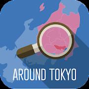 Around Tokyo  For Japan Travel