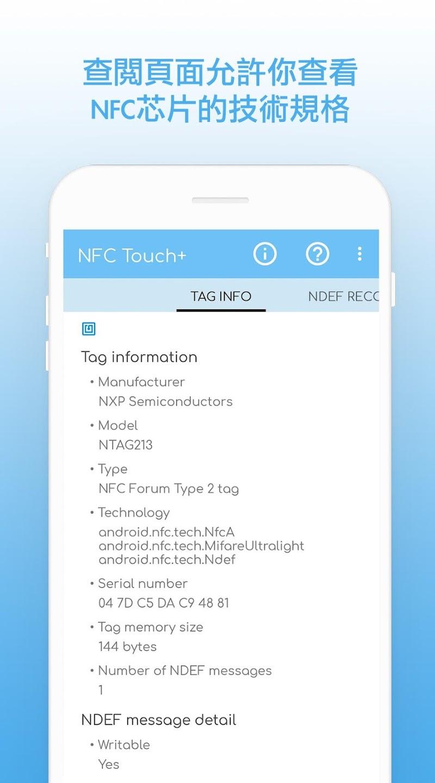 Скриншот NFC Touch+
