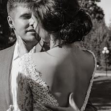 Wedding photographer Dina Ustinenko (Slafit). Photo of 29.05.2016
