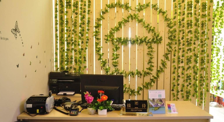 Secret Garden Apartment