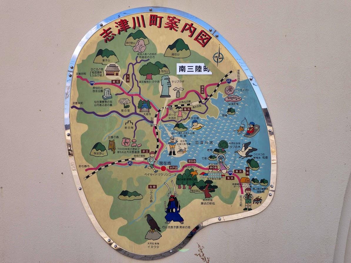志津川町案内図