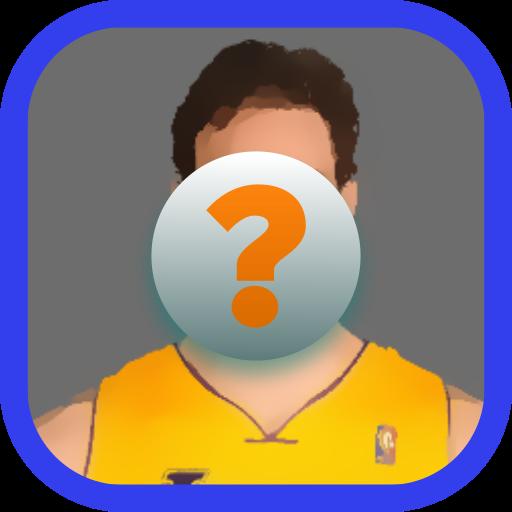 益智App|バスケット ボール選手を推測します。 LOGO-3C達人阿輝的APP