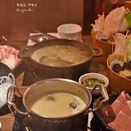 Orissic Hot Pot 這一小鍋(台南新光中山店)