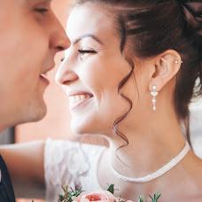 Wedding photographer Dmitriy Vlasenko (Dmitriyvlas). Photo of 01.04.2018