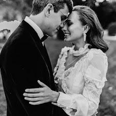 Svatební fotograf Vasiliy Tikhomirov (BoraBora). Fotografie z 23.02.2019