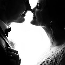 Wedding photographer Maksim Ilin (Max86). Photo of 28.08.2018