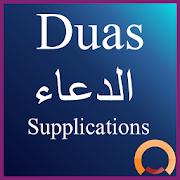 App Icon for Supplications ( Duas الدعاء ) App in Czech Republic Google Play Store