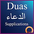 Supplications ( Duas الدعاء )