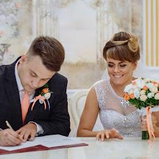 Wedding photographer Vlad Salov (Vladpk). Photo of 12.09.2017