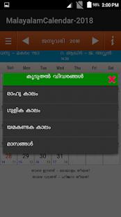 Malayalam Calendar 2018 - náhled