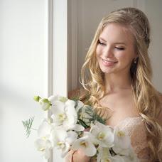 Wedding photographer Anastasiya Bobrova (Nasteysh). Photo of 28.04.2015