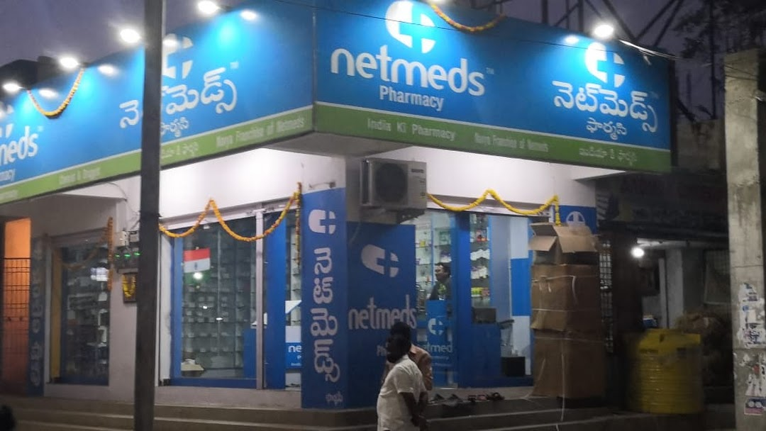 NETMEDS PHARMACY - Medical Supply Store in ANANTAPUR