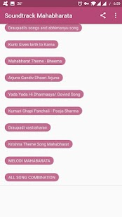 Sountrack Mahabharata New Hits 2017 - náhled