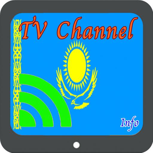 TV Kazakhstan Info Channel