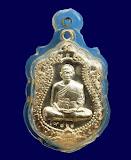 เหรียญเสมาหลวงพ่อคูณ รุ่น สร้างพระอุโบสถหินอ่อน ออกวัดพายัพ นครราชสีมา ปี๒๕๕๓