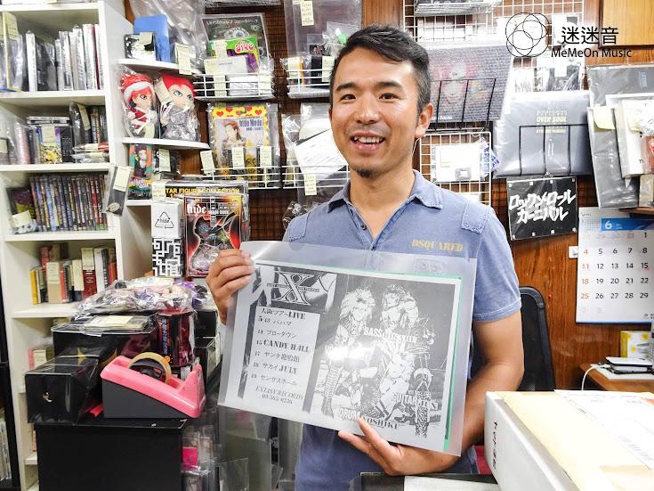 【迷迷專訪】神保町舊書街中  搖滾迷的寶地「 ROCK ON KING 」