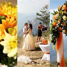 Wedding photographer Olga Baskova (Obaskova). Photo of 23.05.2013