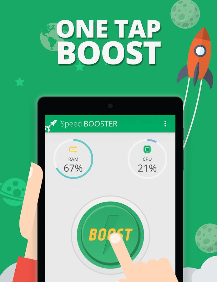 Speed BOOSTER Memory Cleaner- screenshot