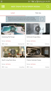 Best Ideas for Interior Design- screenshot thumbnail