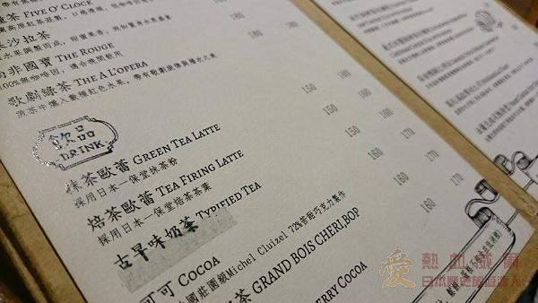 食記:沐樂咖啡ML Cafe二訪 with 靜岡好朋友