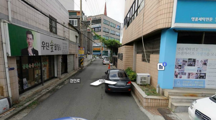 Daum 지도.png