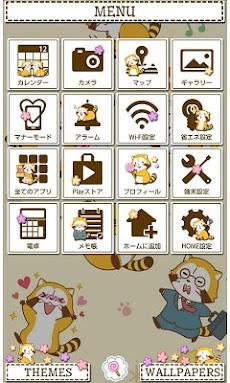 ハッピー☆ラスカル-壁紙きせかえのおすすめ画像4