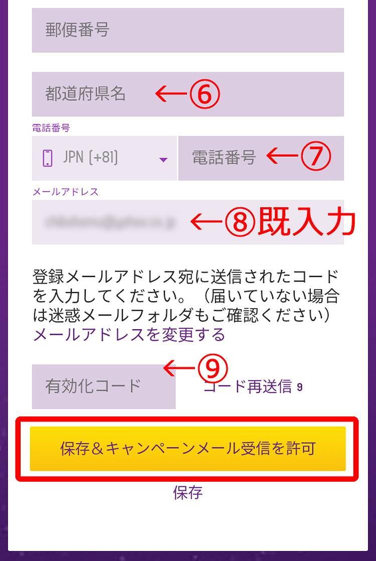 Lucky Casino register online