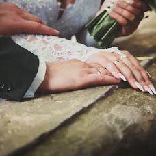 Wedding photographer Mariya Zvada (zvada). Photo of 29.09.2014