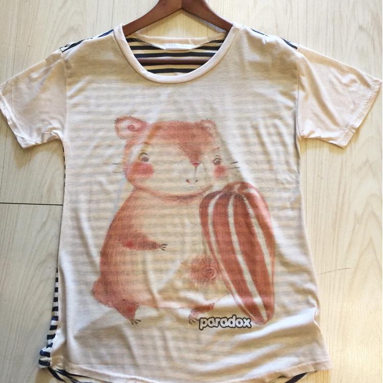 Squirrel by Le Tea Boutique