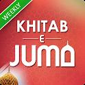 Khitab e Juma: Friday Sermons icon