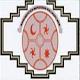 Academia Nacional de la Lengua Mapuche for PC Windows 10/8/7