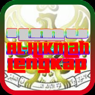 Belajar Ilmu Al Hikmah - náhled
