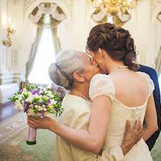 Wedding photographer Dmitriy Timoshenko (Dimi). Photo of 05.11.2014
