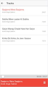 Sikh Sangeet screenshot 3