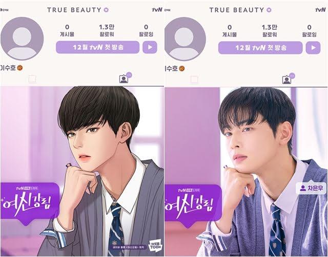 true beauty 8