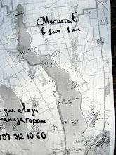Photo: Карта