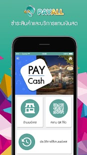 PayAll Application- screenshot thumbnail